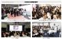 ダイエット&ビューティフェア アジア2013