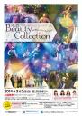来週から山梨、長野県内のJR駅へポスター掲示開始です